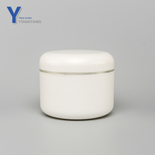 100ml white small plastic makeup containers travel jars for cosmetics