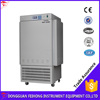 250L LCD Display Light Incubator For