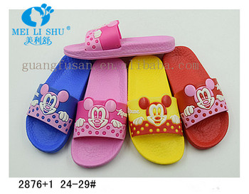 Sweet Colors Cartoon SOFT Kids EVA Slippers