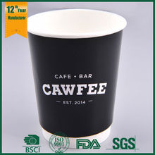 disposable custom printed paper cup for hot chocolate