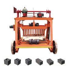 German Technology Low Cement Cost Concrete Brick Making Machine Auto Concrete Block Machine