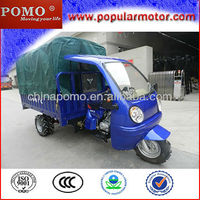 2013 Chinese Hot Top Popular Gasoline Cheap 250CC Water Cool Cargo Plastic Trike Wheels