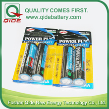 2pcs/blister package aa size carbon zinc battery with free sample