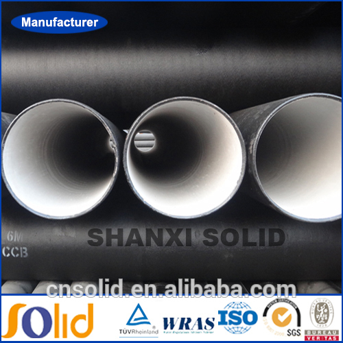 ductile iron pipe for sale
