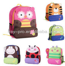 Cute Baby Animals Kids Cheap School Bags