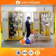 quanzhou machine economic machine JB-SP302 balloon printing blowing machine