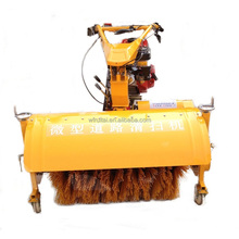 8-13hp walking snow-removing machine snow cleaning machine