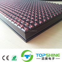 3v 18v led module shenzhen led display xxx sex video 5V 40A outdoor P10 one red single color TS