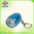 Mini flashlight keychain wholesale promotional items