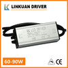 CE EMC Professional Manufacturer PF0.95 600-1800mA 12v dc Input led driver 30W 40W 50W 60W 70W for High Power COB Light Lamp