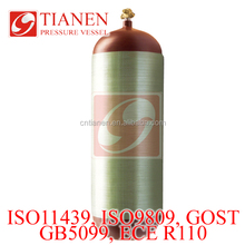 cng cylinder type 2 , cng cylinder , cng tank ,