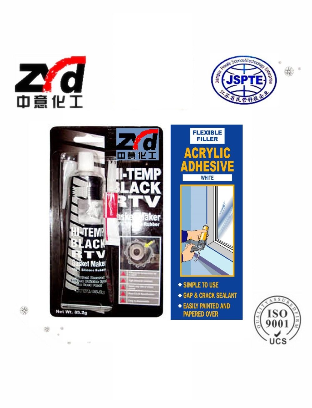 Acid Sealant/High Temperatur RTV silicone sealant/fast cure silicone sealant
