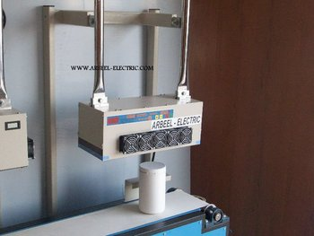 Induction seal machine