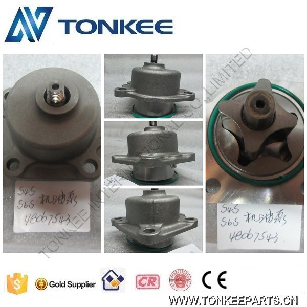 S4S S6S oil pump 48067543  P04