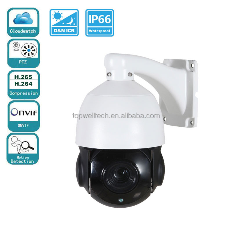 New arrival 2MP 1080P IP Speed Dome 36X PTZ Camera 360 degree car security camera