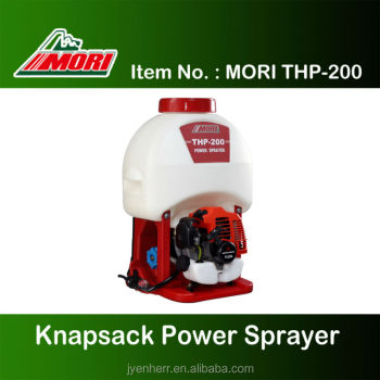 Gasoline backpack Power Sprayer, gasoline sprayer