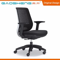 Factory Supply Inexpensive Designer Furniture Office Chair Cheap