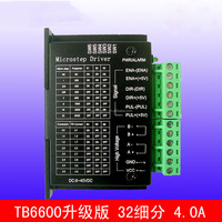 TB6600 Upgraded Version 32 Segments 4A 40V 42/57/86 Stepper Motor Driver Controller