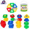 /product-gs/new-2015-educational-toys-building-block-children-plastic-building-blocks-60346621881.html