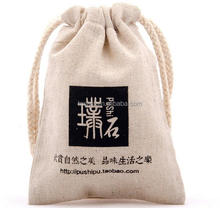 Hot sale cheaper price gift jute cotton small drawstring bag