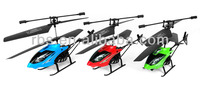 Easy to fly cheapest 2 channel rc helicopter for sale