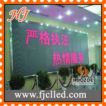 high definition indoor 5.0 single color led moving message screen