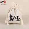 Double pull rope mini canvas storage drawstring bag