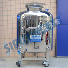 Sipuxin 100L stainless steel water storage tank/ shampoo, honey, lotion storage container