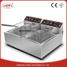 Chuangyu Top Selling Products Stainless Steel Cooker Fryer Machine French Fries For Dual Deep Fryer
