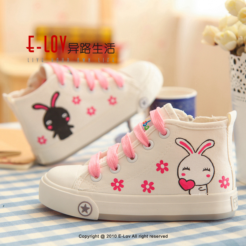 NO.XZ008 2016 hot sales high quality cheap china wholesale name brand kids shoes