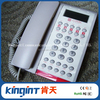 Kingint Sound Amplifier Caller ID Phone