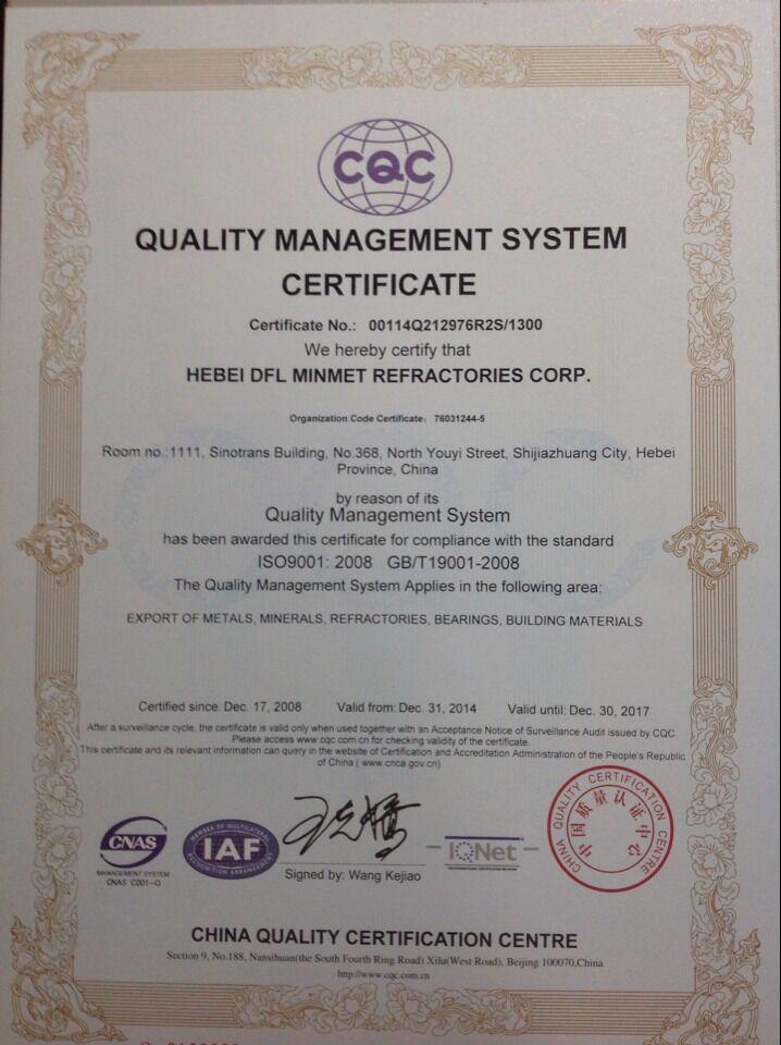 Company Overview - Hebei DFL Minmet Refractories Corp.