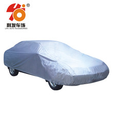 170T polyester silver coated car cover