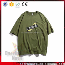 100% Cotton Slim Fit Plain Army Green T-shirt