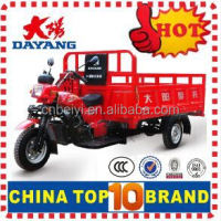 Made in Chongqing 200CC 175cc motorcycle truck 3-wheel tricycle 2013 hot sell delivery motor tricycles for cargo