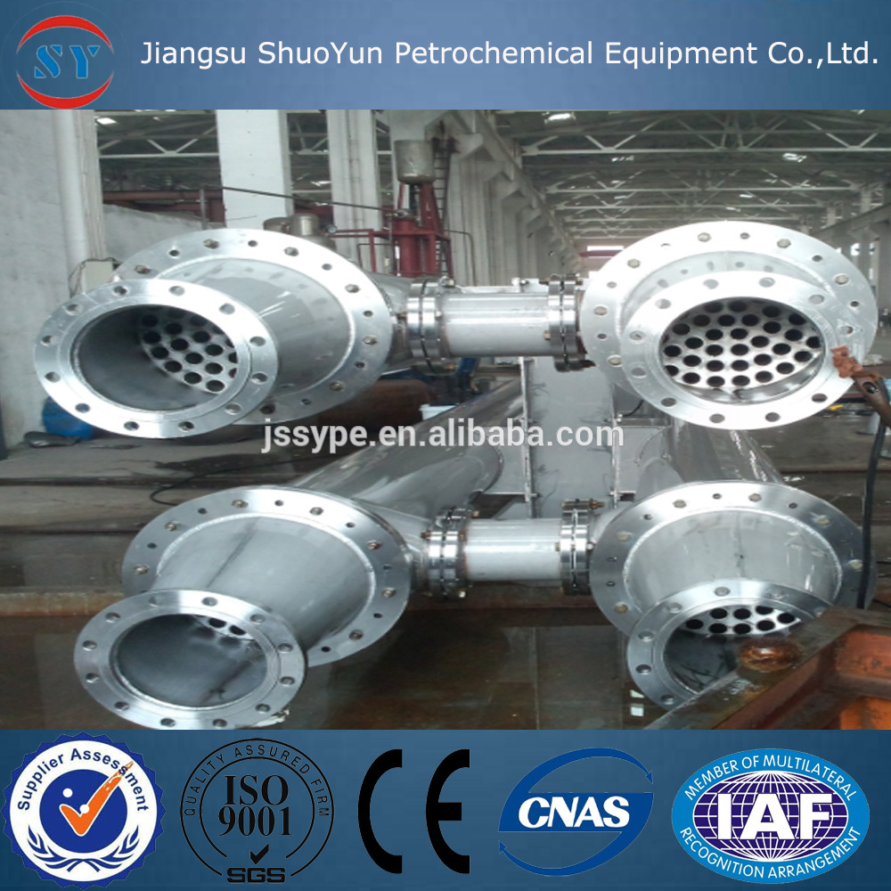 Shell Pipe Heat Exchanger /shell and tube heat exchanger