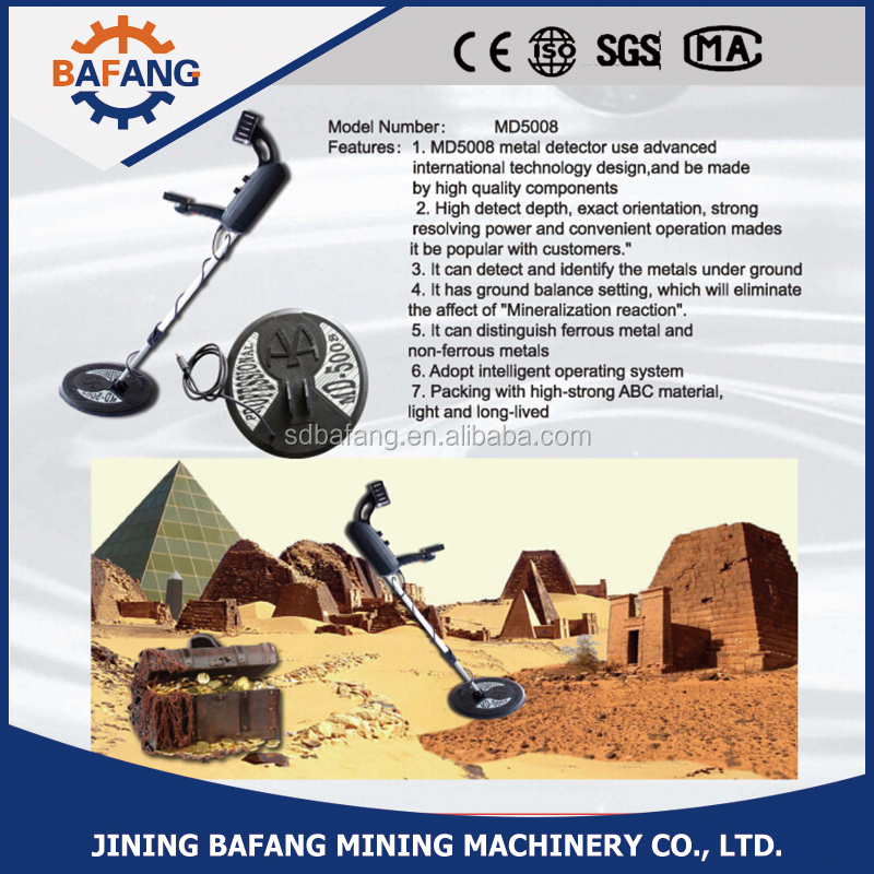 GROUND SEARCHING METAL DETECTOR MD5008 DEPTH 3-3.5M,GOLD DETECTOR,TREASURE HUNTER,UNDERGROUND METAL DETECTOR MD-5008