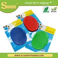 wholesale dog grooming bath brush,pet brush,dog shower brush