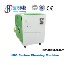 HHO China Car Care Products Oxy-hydrogen Carbon Cleaning Solution