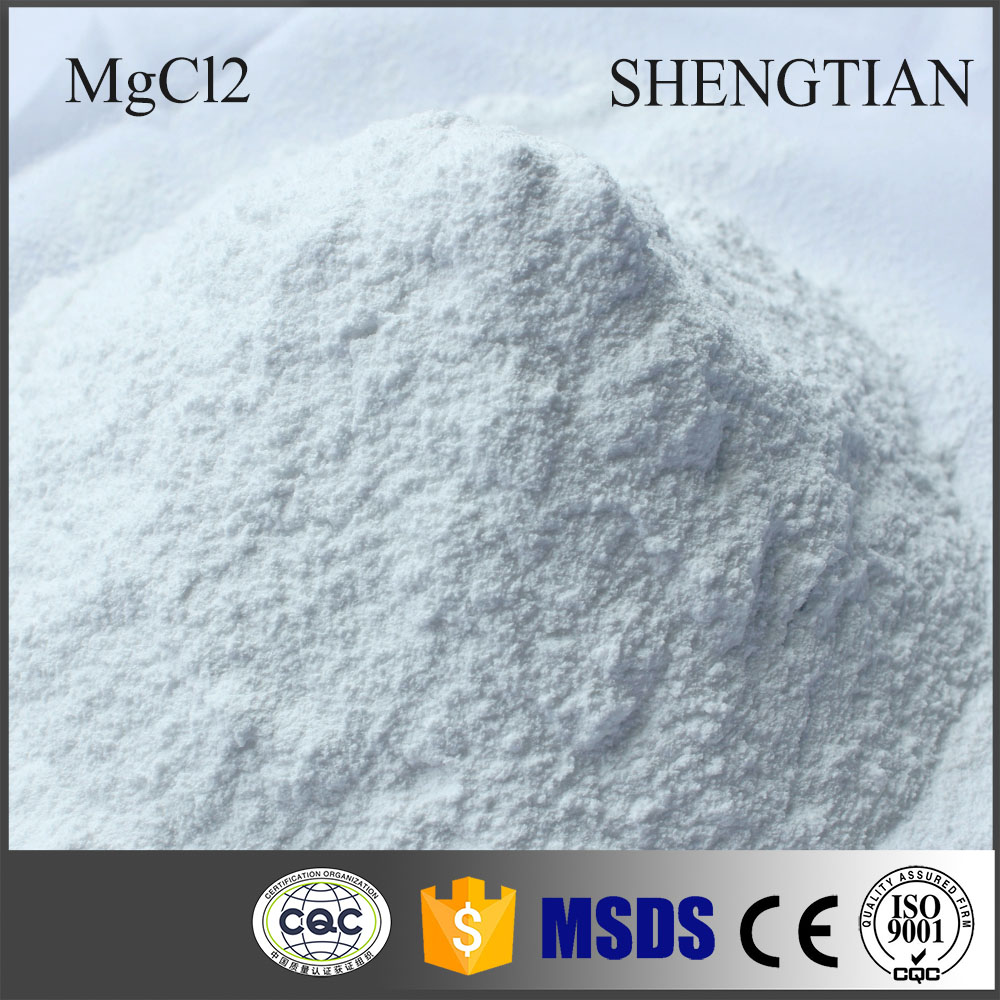 Alibaba Wholesale Medicine Grade Magnesium Chloride Anhydrous Powder
