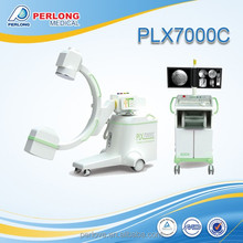 High frequency mobile c arm x ray machine (PLX7000C )