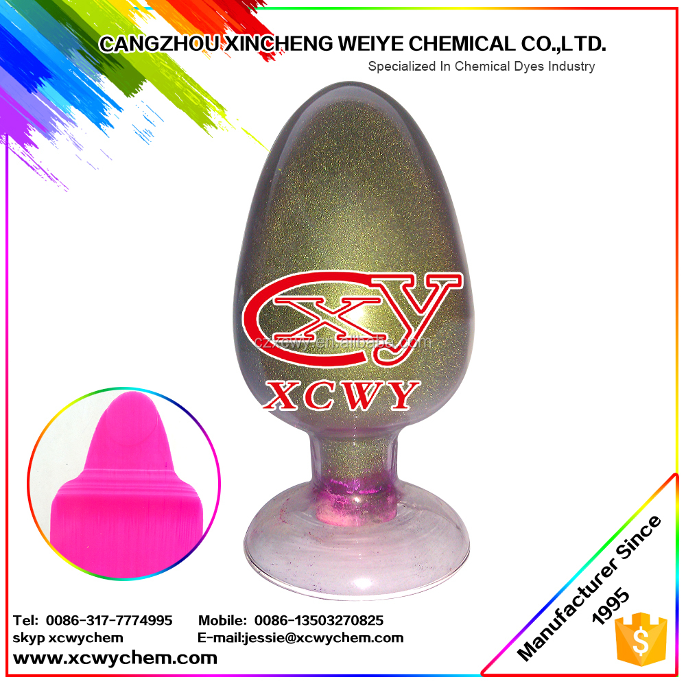 Paper Dyes in China Rhodamine B 81-88-9