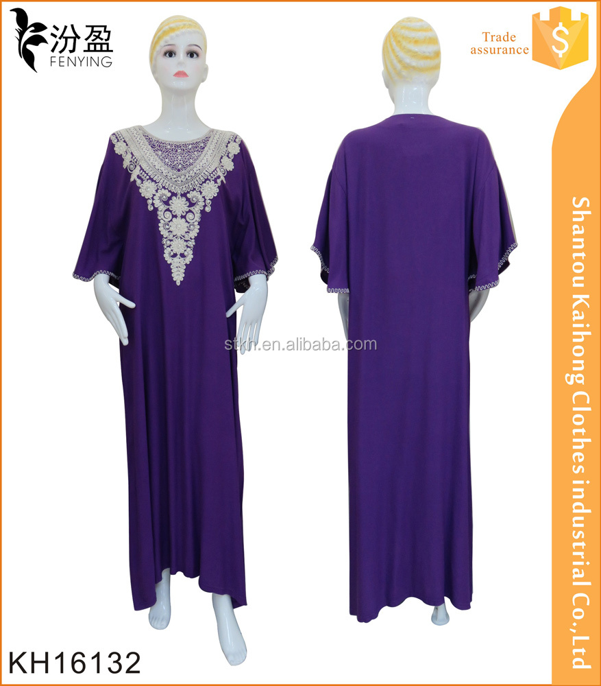 traditional islimic women design short sleeve abaya with special sleeve