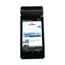 Gprs/Gps Android Handheld Window Mobile Pos Terminal Wireless PDA with Touch Screen