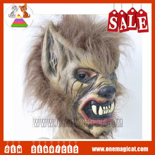 2016 News Halloween Party mask wolf