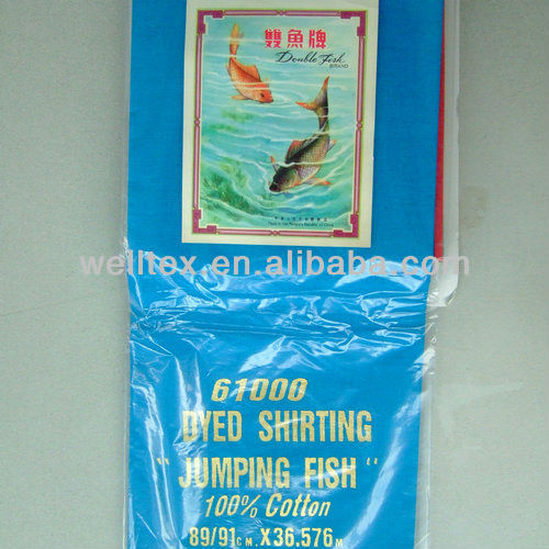 cotton dyed shirting jumping fish fabric
