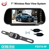China Supplier Hot wireless 12V 7 inch car rear view camera system