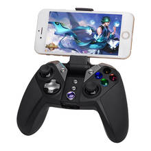 LATEST GameSir G4s 32-bit MCU chip Compatible with Android 4.0 and later version Built-in 800mAh li-ion battery Bluetooth 4.0