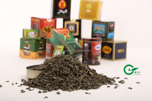 9374 low price chinese green tea 9375 9475 9575 by wagon