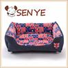 Pet kennel winter washable pet nest nest seasons denim resistant bite cat litter kennel dog bed Dog cushion supplies